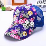 Flower summer sunscreen breathable cap fit 18mm snap button beige
