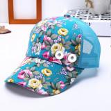 Blumensommer Sonnenschutz atmungsaktive Kappe passen 18mm Druckknopf beige