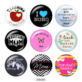 20MM  Butterfly  MOM   Print   glass  snaps buttons