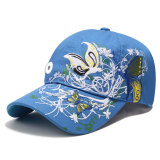 Flower butterfly summer sunscreen breathable cap fit 18mm snap button beige
