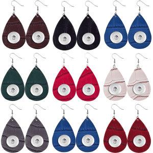 Кожаные серьги-кнопки с имитацией дерева, подходят для ювелирных изделий в стиле 20 мм с защелками