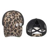 Leopard Summer Sonnenschutz- und Sonnenschutzkappe Schachtelhalm-Schirmmütze für 18 mm Druckknopf beige