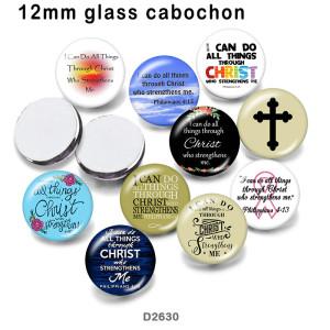 10 unids / lote productos de impresión de imágenes de vidrio cruzado de varios tamaños imán de nevera cabujón