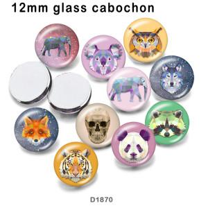 10 ピース/ロット漫画象フクロウガラス画像印刷製品のさまざまなサイズの冷蔵庫マグネットカボション
