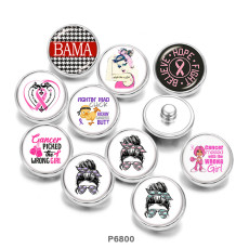 Painted metal 20mm snap buttons  words  MOM Love   Print