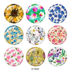 Крашеные металлические кнопки 20мм Цветочный принт