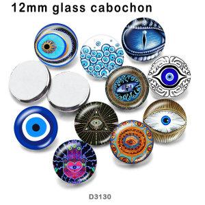10 шт. / Лот стекло для глаз печать изображений различных размеров магнит на холодильник кабошон