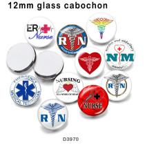 さまざまなサイズの 10 ピース/ロットナースガラス絵の印刷製品冷蔵庫マグネットカボション
