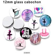 10 ピース/ロット様々なサイズのダンス ガラス絵の印刷製品冷蔵庫マグネット カボション