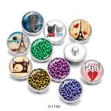 Стеклянные кнопки с принтом Эйфелевой башни 20 мм