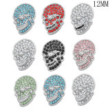 Skull 12MM snap silver plated  interchangable snaps jewelry