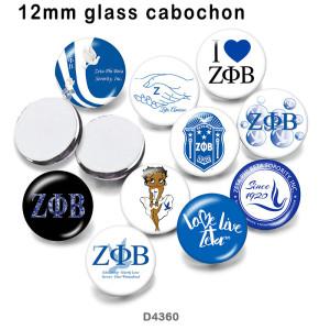 10 Stück / Losmuster Glasbilddruckprodukte in verschiedenen Größen Kühlschrankmagnet Cabochon