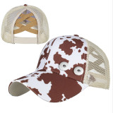 Check Leopard Stripe Baseball Cap Sonnenhut fit 18mm Druckknopf beige