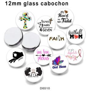 10 unids / lote MOM productos de impresión de imágenes de vidrio cruzado de varios tamaños imán de nevera cabujón