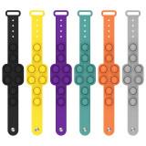 齧歯動物のパイオニアバブルブレスレットパズル減圧指シリコンブレスレットおもちゃの時計バンド