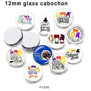 さまざまなサイズの10個/ロットワードガラス画像印刷製品冷蔵庫用マグネットカボション