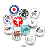 20MM  Faith  Feather   Print  glass  snaps  buttons