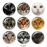 Стеклянные кнопки с принтом кошек 20 мм