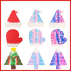 Christmas Gobang rat killing pioneer I'm a master children's mental arithmetic desktop puzzle toys adult leisure toys push it gadget