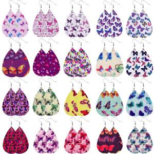 Кожаные серьги цвета бабочки