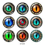 Глаза 20 мм. Стеклянные кнопки с принтом.