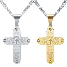 Stainless Steel Cross Engraved Scripture Pendant Necklace