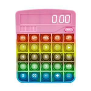 14.2 * 11.3 * 1.6 cm Gobang rat tuant le pionnier Je suis un maître de l'arithmétique mentale pour enfants, des jouets de puzzle de bureau, des jouets de loisirs pour adultes, le pousser, un gadget