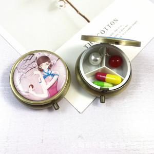 Boîte à pharmacie ronde en métal à trois grilles de 50 MM