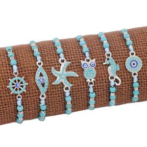 Blue hand-woven bracelet, starfish seahorse owl research rudder pendant, adjustable wax bracelet