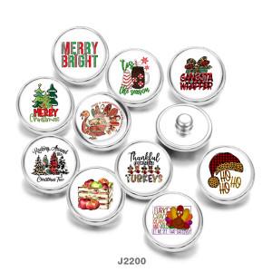 20MMクリスマスHOHOプリントガラススナップボタン