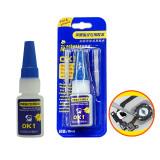 MECHANIC Super glue for iphone fingerprint sensor repair ok1 10ml