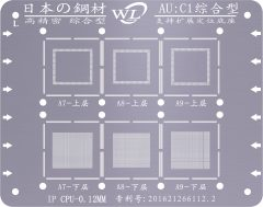 WL AU AU:C1 AU:C2 IP CPU A7 A8 A9 A10 A11 A12 stencils Domestic steel mesh Japanese steel high precision integrated