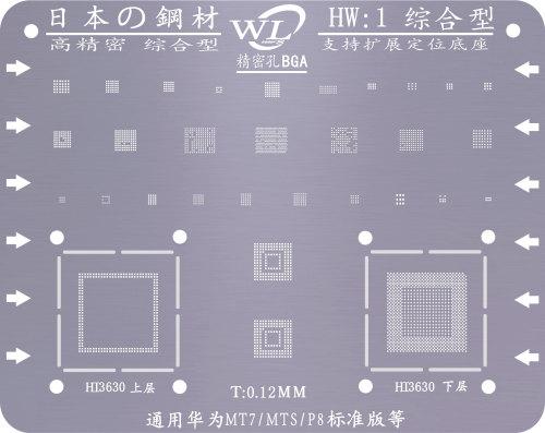 WL HW HI3630 MSM8916 MT6753 HI3650 MSM8952 HI6250 HI6220 MT6795 Domestic steel mesh Japanese steel high precision integrated  HW:1 /HW:2 /HW:3 /HW:4 /HW:5