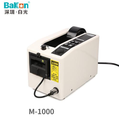 Bakon White paper tape machine M1000/M1000S Z-CUT9  automatic tape cutting machine square tape machine tape machine automatic cutting tape machine