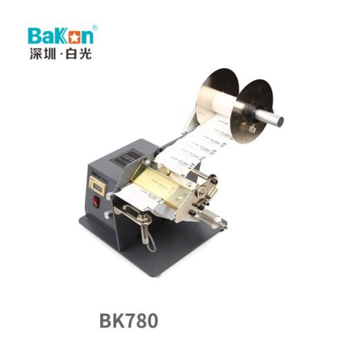 BAKON BK780 automatic label stripping machine label separator bar code self-adhesive stripping machine