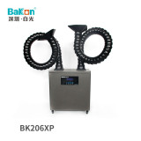 BK260XP dust purification system smoke purifier deodorant smoke purification system