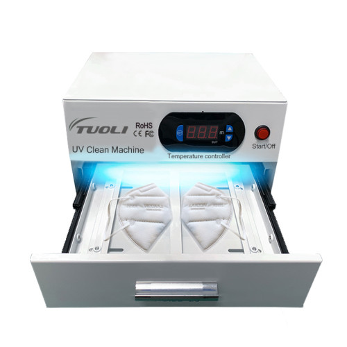 Uv clean machine UV sterilization 7 inch suit for mask,mobile,clothes,tools disinfection 1000w