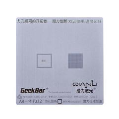 Qianli iPhone6 A8 CPU A9 plant tin steel mesh A10 plant tin mesh A11 CPU plant tin mesh GeekBar