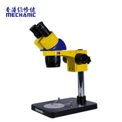 MECHANIC Industrial binocular stereo microscope MC24S-B1 High definition double gear suitable for mobile phone PCB maintenance