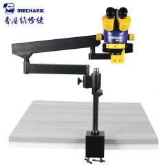 Mechanic MC24S-M1 MC75S-M1 MC75T-M1 Microscope Industrial Triocular Stereo Microscope HD Mobile Phone Repair Microscope Binocular
