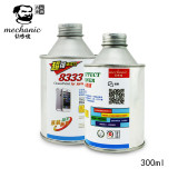 Mechanic OCA remove liquid 8333 touch screen remover 300ML metal iron bottle