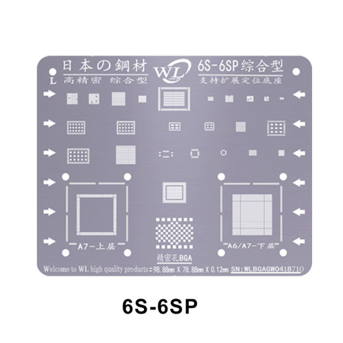 WL Universal BGA Reballing Stencil Kit 0.12mm Thickness Tin Mesh Solder Template for iPhone XSMAX XS XR X 8 8P 7P 7 6P 6 5 5S