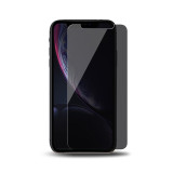 iPhone models best anti-peeping tempered glass privacy-protective anti-spy full cover tempered   glass big arc explosion-proof screen protective film high definition
