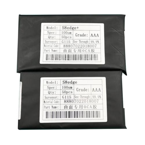 125um 150um 175um 200um 250um kawin kn 6.2 -hybrid OCA film for samsung Note 9/N960