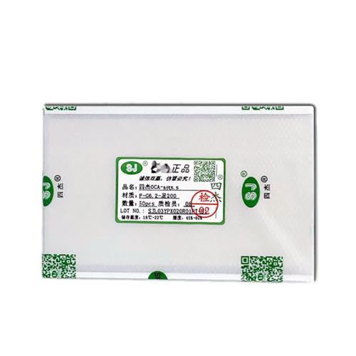 200um OCA Optical Clear Adhesive for Samsung J Series oca glue OCA film