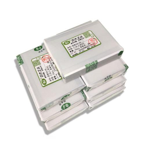 200um OCA Film Glue for Samsung Note Series Glass Laminate OCA Adhesive Stickers