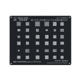 MEDA IDEA black stencil Android Universal Power Logic Communication Black Tin steel net
