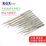 KGX ultra sharp flying wire tweezers precision stainless steel anti-static tip welding pointed sharp head tweezer