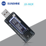 USB digital display tester fast charging SS-302A power group table current voltage detector supports a variety of devices