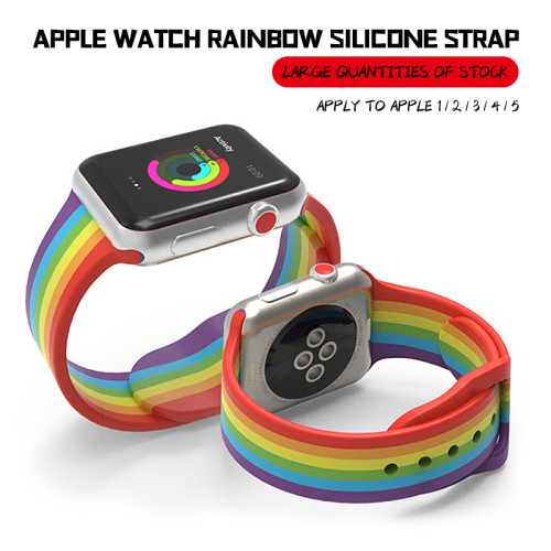 Apple watch band iwatch 1 2 3 4 5 new rainbow silicone watch strap sport watch strap